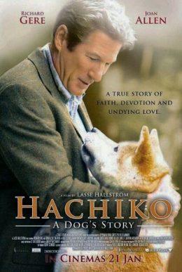 Köpeklerle Ilgili Unutulmaz Filmler Benim Hayvanlarim